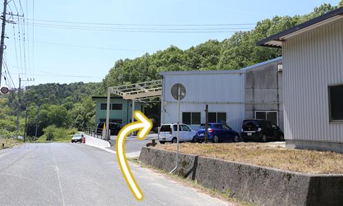 吉備中央町方面(北側)からお越しの場合