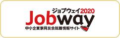 Jobway2020